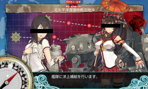 kancolle_20160515-195225155_.png