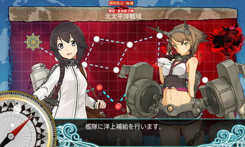 kancolle_20160519-230340500.png