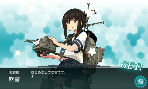 kancolle_20160521-094145354.png