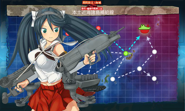 kancolle_20161119-125441434.png