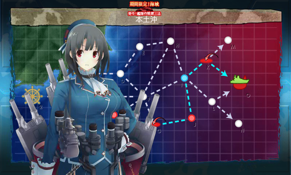 kancolle_20161120-214654066.png