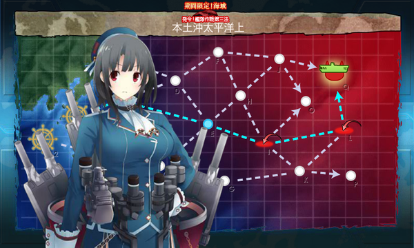 kancolle_20161123-134127919.png
