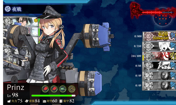 kancolle_20161201-220306258.png