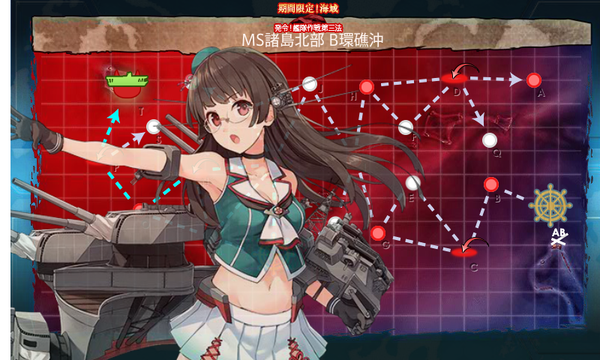 kancolle_20161202-215437186.png
