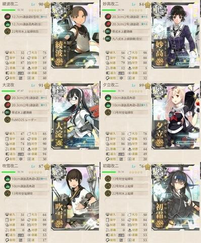 suijohangeki2-5.jpg